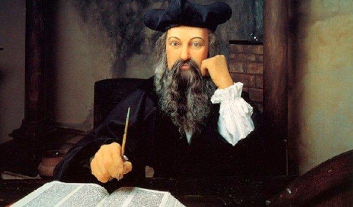 Nostradamus et ses prophéties pour 2021