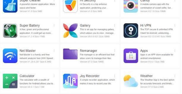 Les utilisateurs d'Apple privés de Fortnite jusqu'à l'été 2021