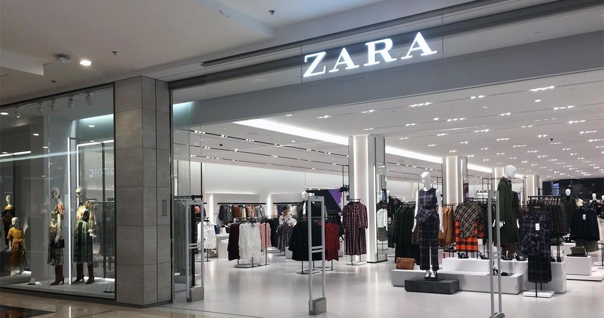 Bottes Zara